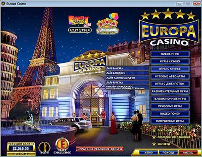 Интернет казино - Studio Nerus